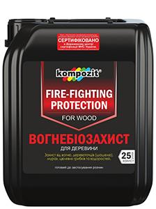 Огнебиозащита для древесины
