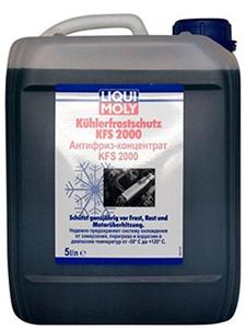 Антифриз Liqui Moly KFS G11 -80°C 5л