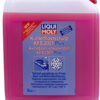Антифриз Liqui Moly KFS G12 -80°C 5л