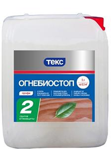 Огнебиозащита для защиты древесины Огнебиостоп Профи